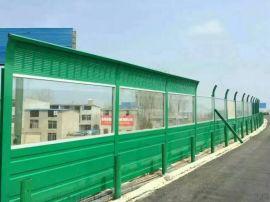 宁夏吴忠小区桥梁铁路公路声屏障生产厂家