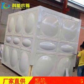 科能生产方形不锈钢保温水箱不锈钢生活水箱客户信誉持久
