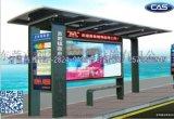 公交站厅 候车亭制作 公交站台 公交站牌 公交站 公交线路牌