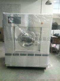 酒店宾馆衡涤全自动工业变频式洗脱机XGQ-100Z洗涤设备洗衣房设备