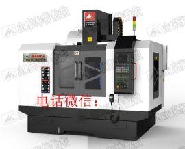 机床厂家直销硬轨立式小型cnc加工中心 XH714立式硬轨加工中心