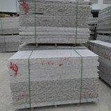 花崗巖板材 天然石材 梨花紅 廠家大量供應毛光板 可定制可出口