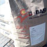 BASF德國   Joncryl682 丙樹脂