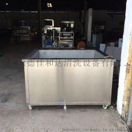 超声波洗抛光蜡机 自动清洗设备厂家终身维护