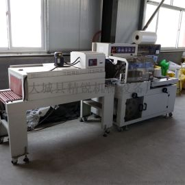 温州热收缩包装机全自动二合一热收缩包装机