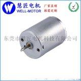 370电机  RF370CB081000汽车空调执行器 风门执行器电机