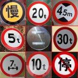 铜川反光标识牌,铜川交通标志牌,3M超强级反光交通标牌