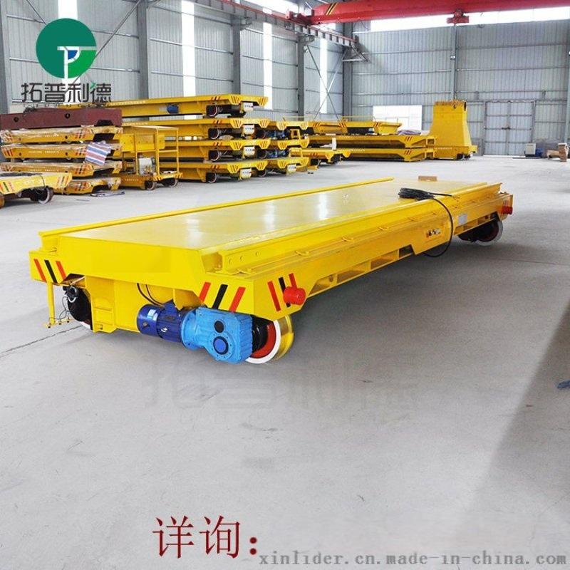 拖线轨道车厂区搬运设备新乡厂家非标定制