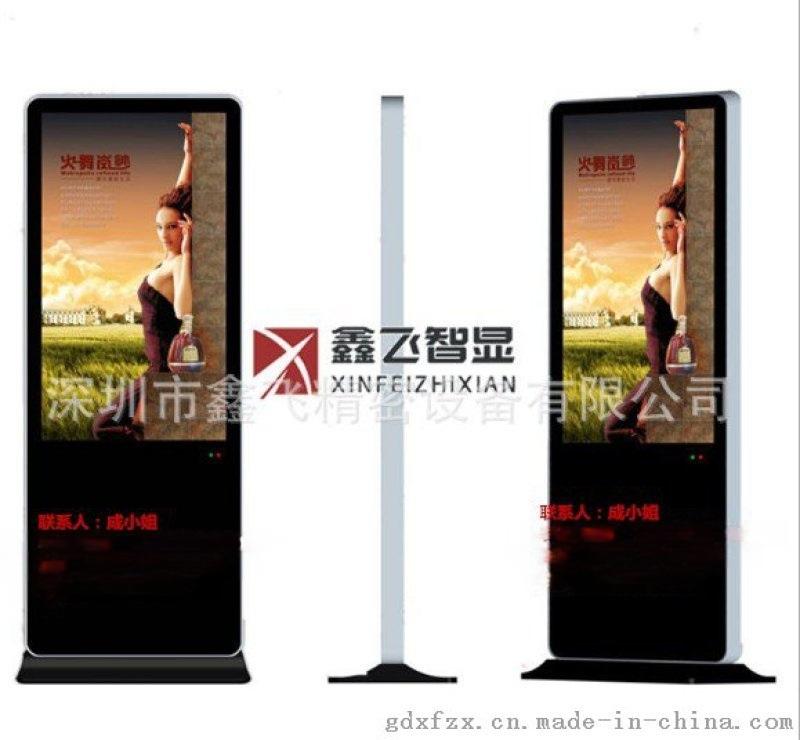 55寸立式广告机液晶屏LED显示器电视网络远程播放