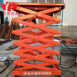 小型固定式升降机电动液压升降平台厂房货梯