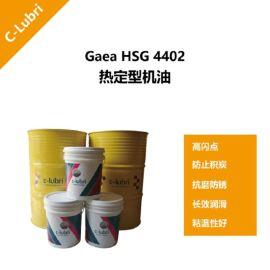 库班热定型机油/热定型高温链条油/定型机高温链条油