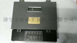 KJF2000N矿井安全生产综合监控系统KJFT-1通用分站 主板