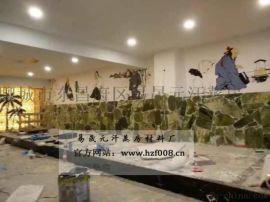河南汗蒸房材料批发厂家及安装公司免费提供施工流程