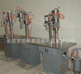 气雾剂灌装机 自喷漆灌装机 清洗剂灌装机半自动灌装机 半自动化灌装设备
