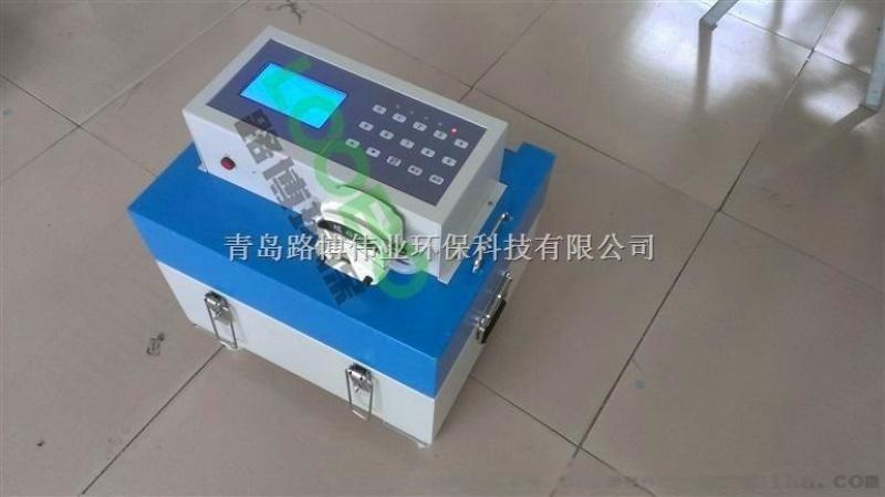 安徽地区智能便携式水质采样器