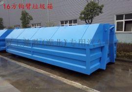 厂家直销【3-16方】各种型号/材质可卸式垃圾箱