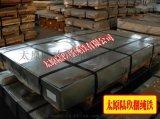 供應無錫優價銷售不鏽鋼型材圓鋼方鋼