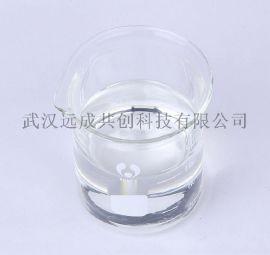 Β-丁酮酸甲酯105-45-3现货供应