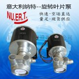 等離子冷卻用 低噪音、無刷直流高壓旋轉葉片泵 增壓泵 不鏽鋼