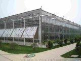 智慧玻璃溫室 廠家直銷 加工定製大棚骨架配件