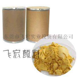 金色珠光粉 厂家直销珠光粉红色 金葱粉 铜金粉