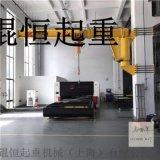 上海起重機廠家生產懸臂吊,懸臂式起重機,旋臂起重設備,智慧提升裝備