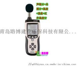 LB-KZ99多功能空气质量检测仪