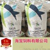 进口tasa秘鲁超级蛋白68水产猪兔养殖饲料鱼粉