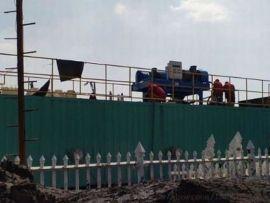 油田油泥分离处置设备处理回收利用装置众迈环保