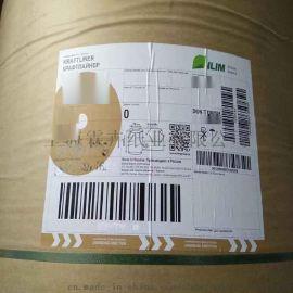 115克125克150克全木漿食品級俄羅斯牛卡紙