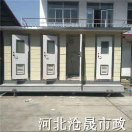 东营移动环保厕所景区移动公厕户外生态厕所