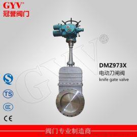 冠譽DZM973X電動暗板刀閘閥DN600
