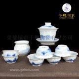 景德镇陶瓷茶具  陶瓷茶具批发价格