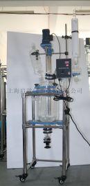 双层玻璃反应釜化学实验室专业仪器玻璃反应釜