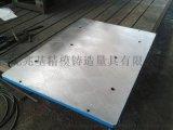 镁铝合金平尺的使用要求
