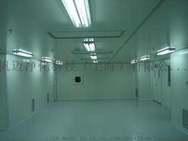 深圳净化设备工程食品洁净室设计要点