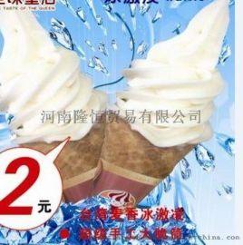 一台冰淇淋机价格多少,冰淇淋机那里买!