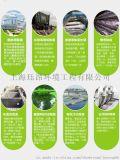 垃圾填埋場除味劑污水除臭劑