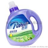 芭菲 洗衣液廠家供應低價洗衣液批發訂做報價