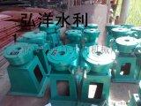 弘洋直销江苏南通2吨3吨手动螺杆启闭机