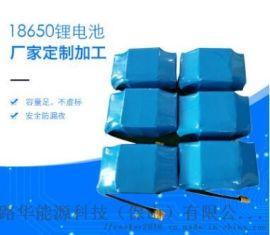 厂家定制 36V扭扭车电池组 平衡车锂电池组专用