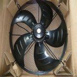 马尔全铜风机网罩 烘干机网罩 热水设备风机保护网罩