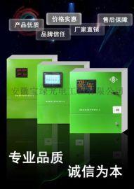 远程监控太阳能4G远程电控箱