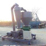 高揚程礦粉風力輸送機環保 釀酒廠高粱小麥玉米氣力輸送機
