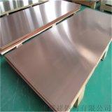焊接铜板 专业生产 超大耐磨复古紫铜板 可加工定制