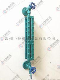透光式/反射式玻璃板液位计 板式平板水位计