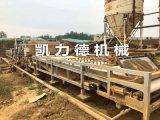 砂场污泥带式压滤机报价 污泥压榨脱水设备厂家