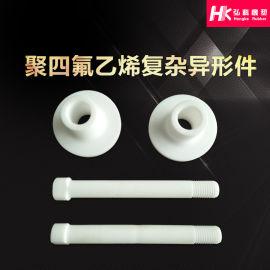 聚四氟乙烯異形件 鐵氟龍零件加工 來圖訂製