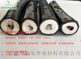 华阳加工CEMS专用采样管线/双管伴热管线