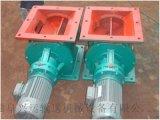 电动卸料器耐高温 适用于小颗粒物料